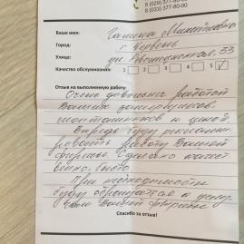 Галина Михайловна